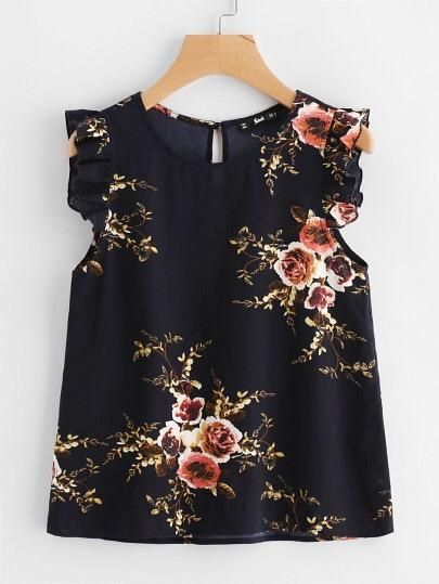 6009185b561a6 Floral shell top with ruffles