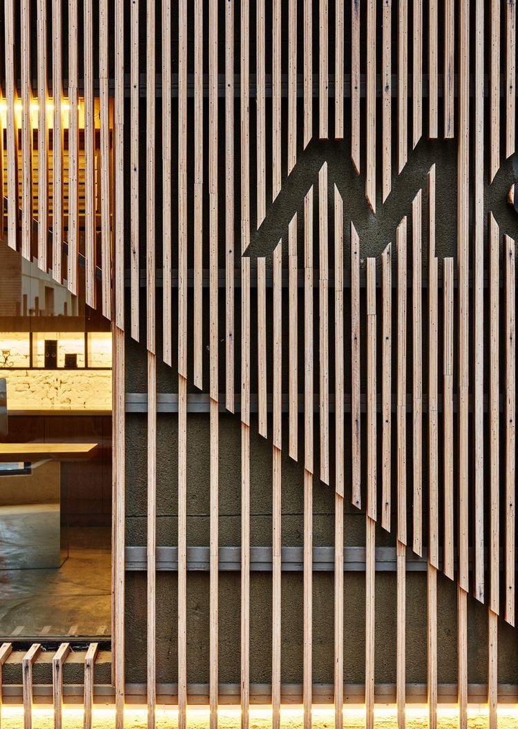 Mosia / 茂系亞概念館立面設計 — PartiDesign & CHT Architect   Wood facade, Wooden facade, Exterior signage