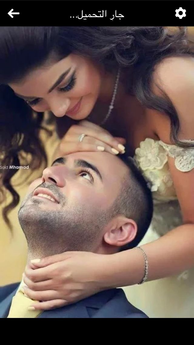 انت حياتي Couple Photos Love Couple Couples
