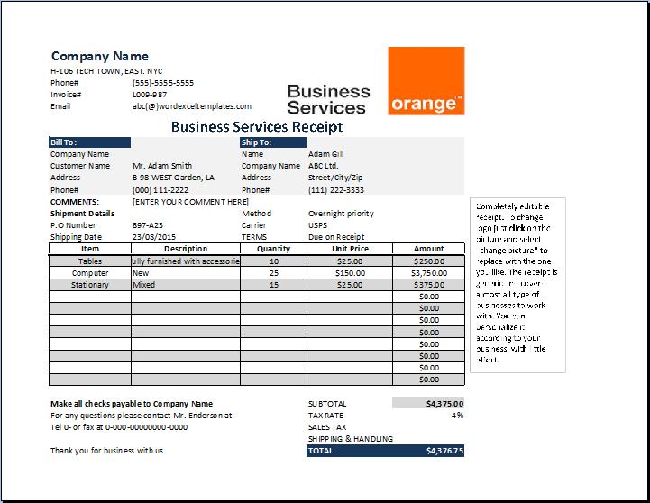 Business Services Receipt Template At Receipts Templates Com