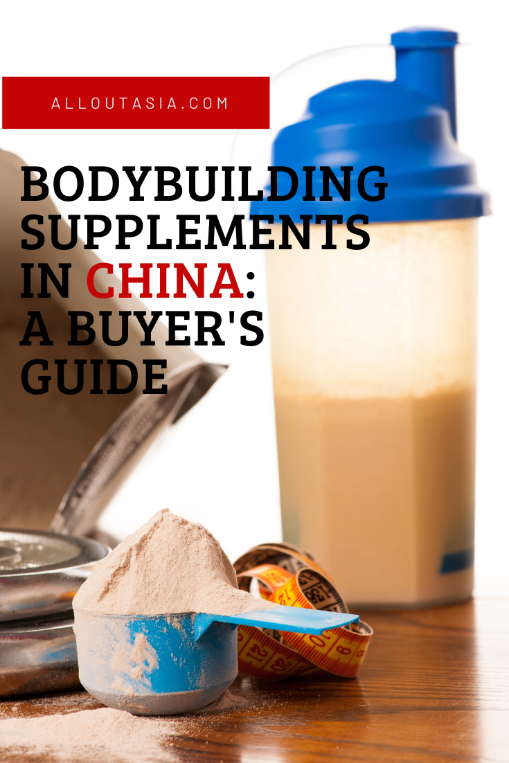 Bodybuilding Supplements in China – Pinimg