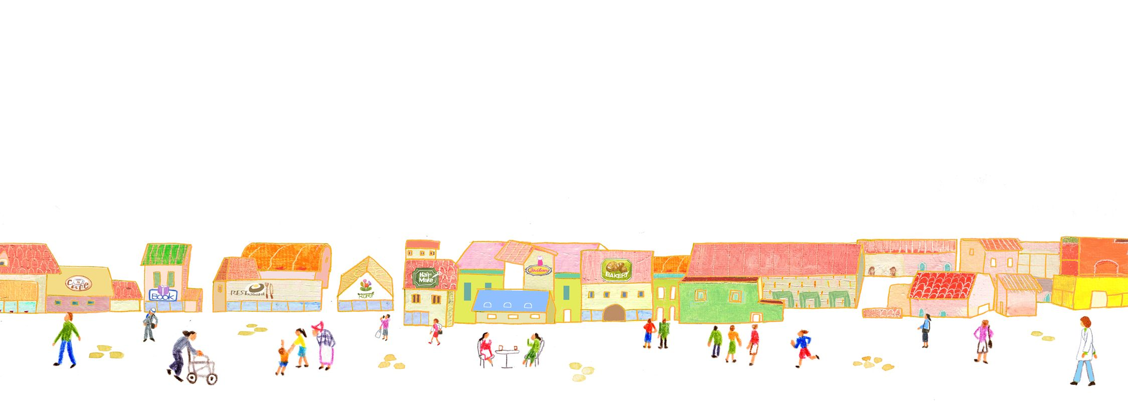 City Town Person Cute House Illustration 街 町 人 かわいい 家