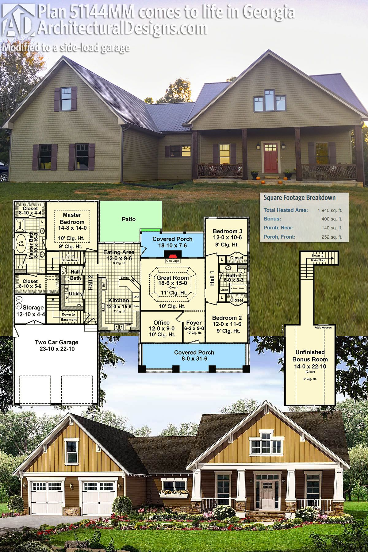 Plan MM 3 Bed Bungalow With Bonus and Basement