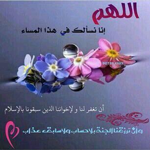 مساء السعادة والرضا Floral Rings Hatred Floral
