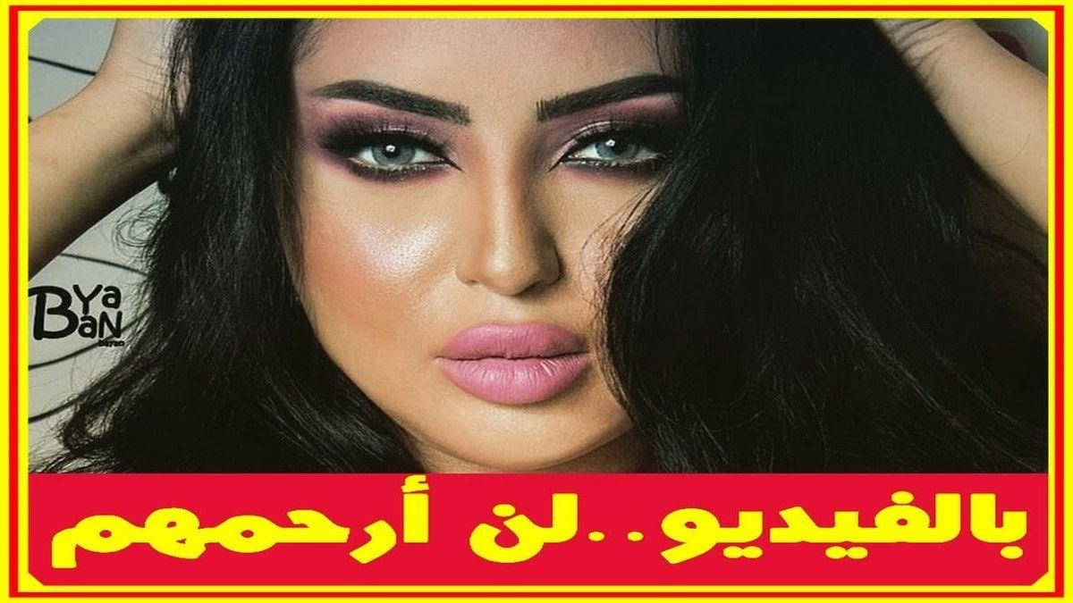 بالفيديو السعودية فاتن هندي ملكة جمال العرب 2018 يغارون منى وملكة 2019 وملكات جمال مصر ومفاجأة بأخر الفيديو أخبار النجوم تعرف على التفاصيل با Youtube Videos