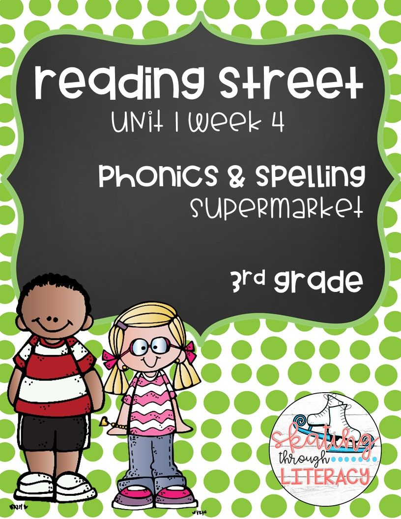 Supermarket Phonics Pack Reading Street Grade 3 Unit 1 Week 4 Reading Street Phonics Reading Street 3rd Grade Reading street grade unit week 4