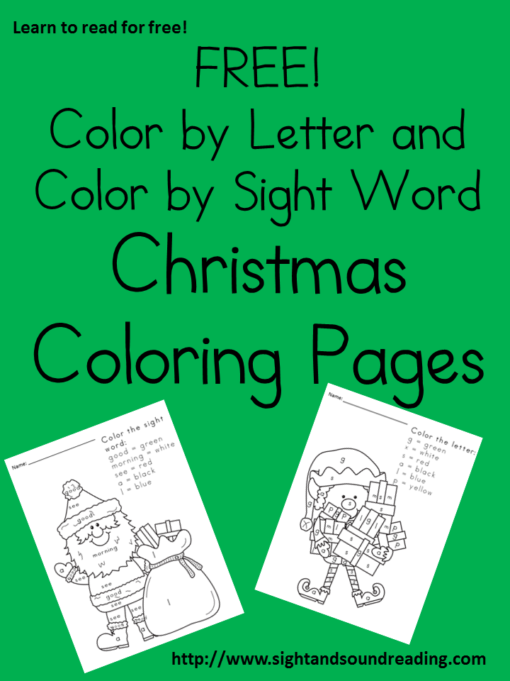 Free Christmas worksheets for children!  These are cute color by letter and color by sight word worksheets.  These are great for kindergarten or preschool, and possibly first grade.  Visit http://www.sightandsoundreading.com to get them!