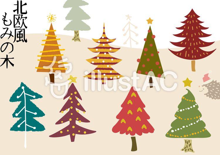 北欧風 おしゃれまとめの人気アイデア Pinterest Yakumo Asami クリスマス ツリー イラスト クリスマス イラスト 北欧 クリスマス デザイン