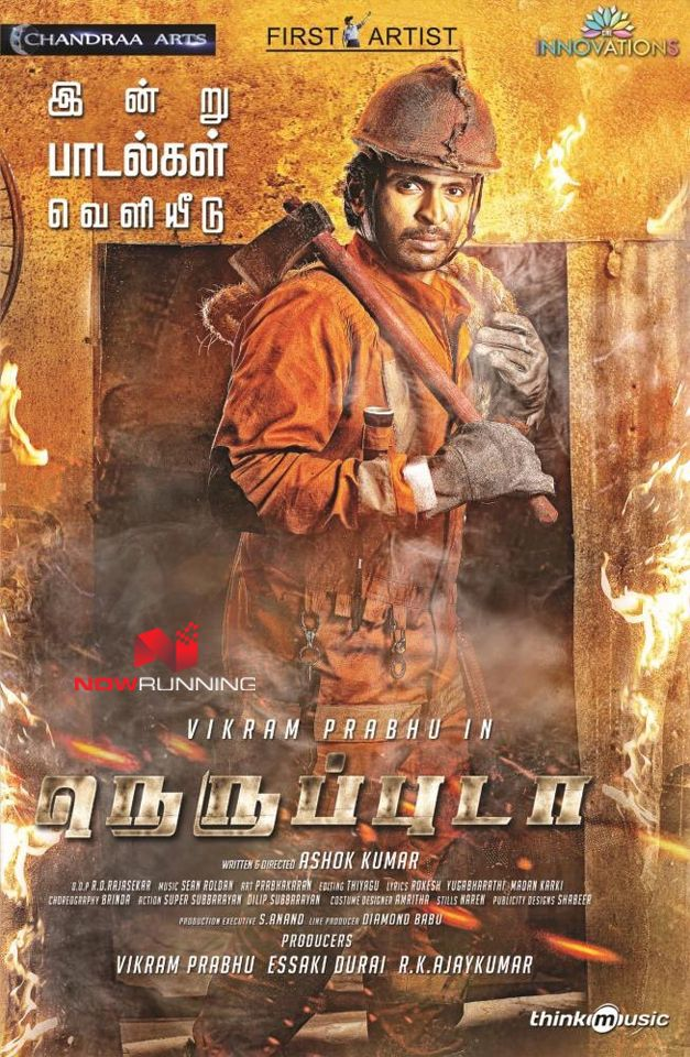 Neruppu Da Stills Pictures With Images Download Movies Free