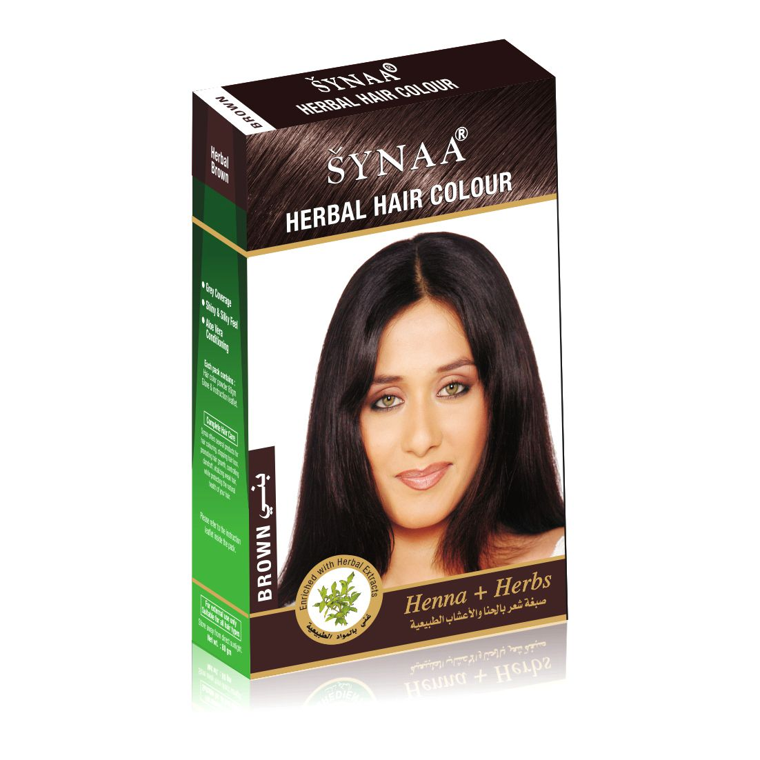 Herbal Hair Color Brown Henna Herbs No Ppd 80g Herbal Hair