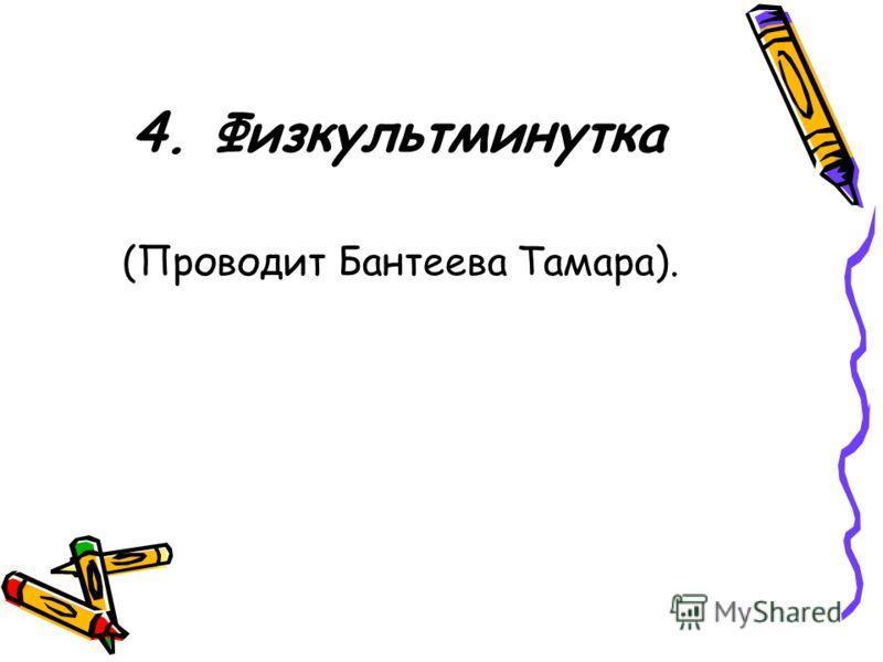 Скачарь решебник 3 класс english workbook oksana karpiuk