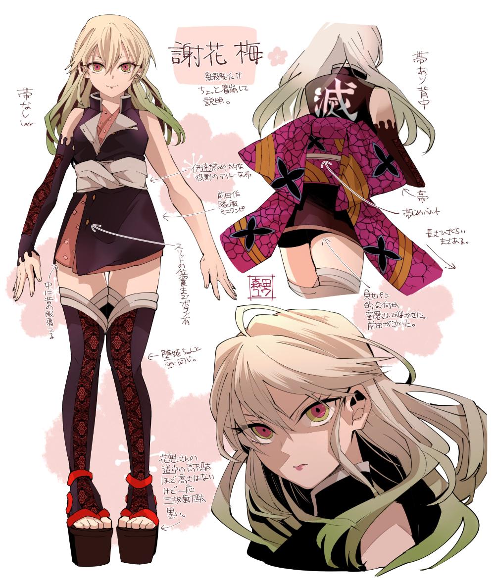 森田ユウ on in 2020 Anime oc, Girls characters