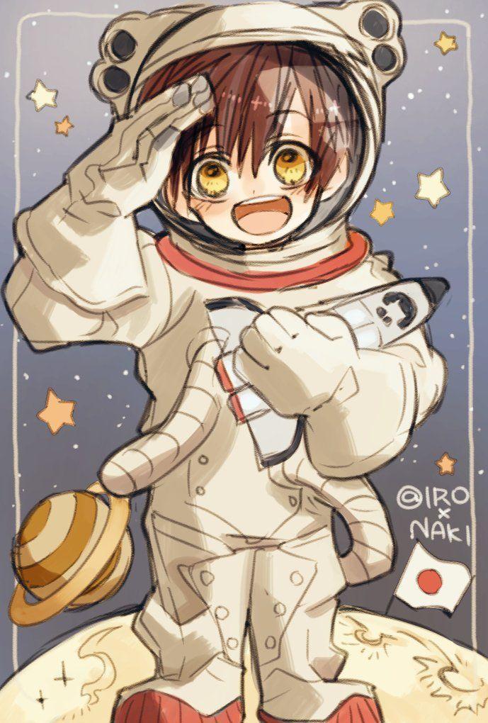 宇宙飛行士 花子くん