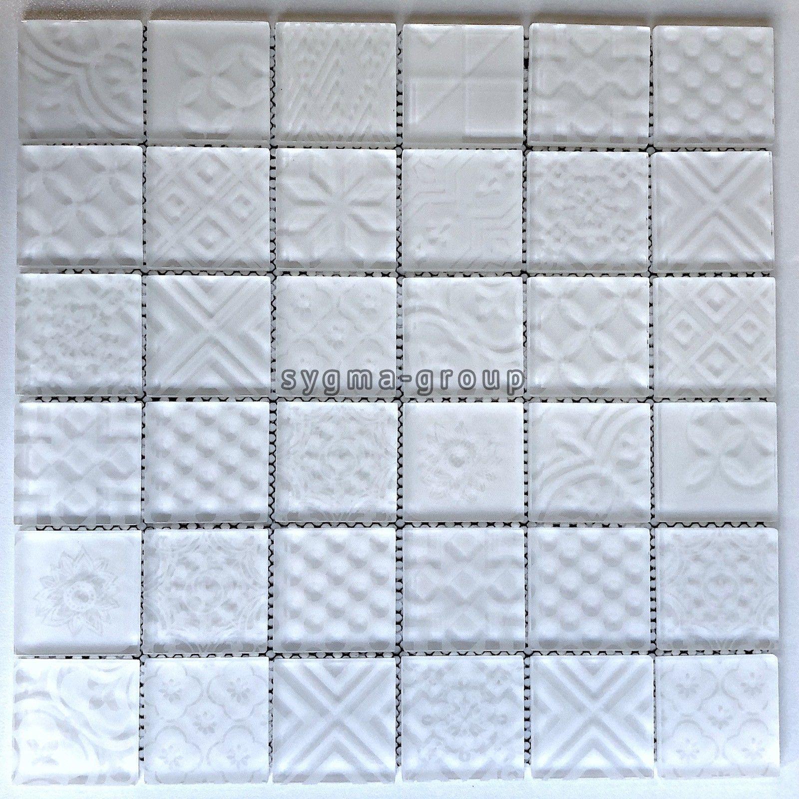 White Glass Tile Wall Or Floor Bathroom And Kitchen Mv Oskar Avec