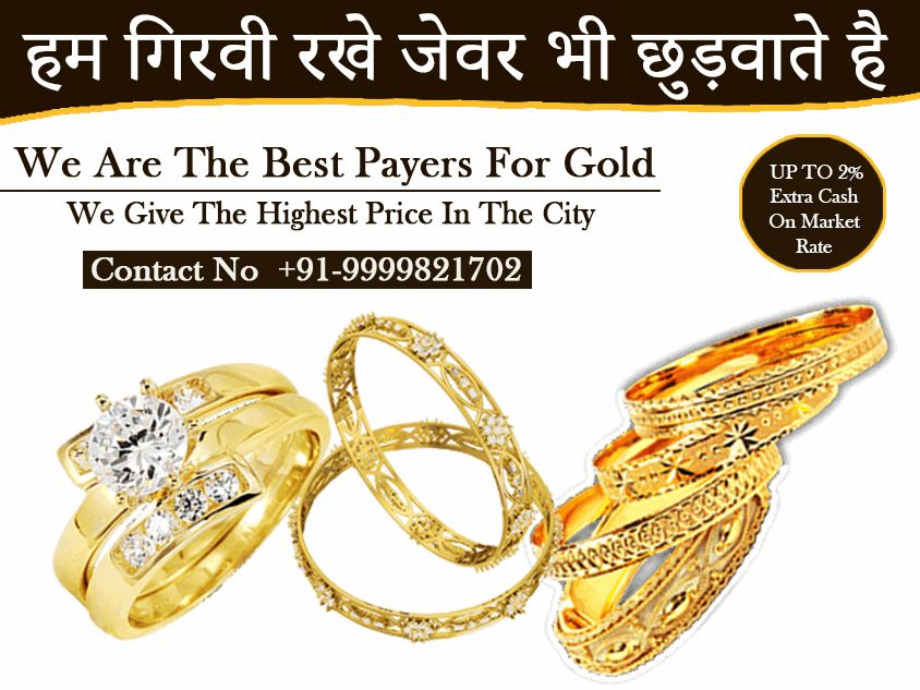 13++ Best place to sell your gold jewelry info