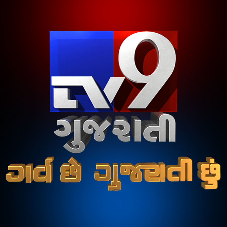 Latest News Channel: GUJARAT'S NO.1 NEWS CHANNEL First 24/7 Gujarati Television