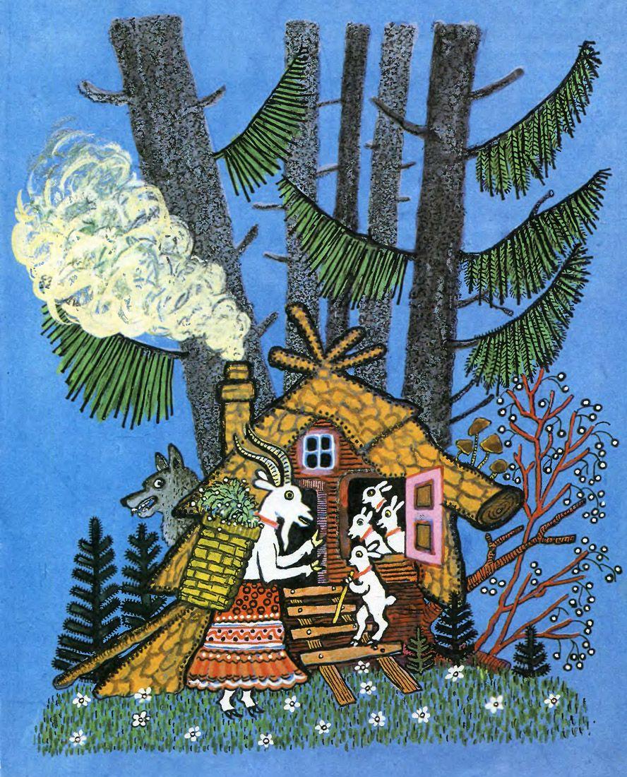 Волк и семеро козлят | Сказочные иллюстрации, Иллюстрации ...