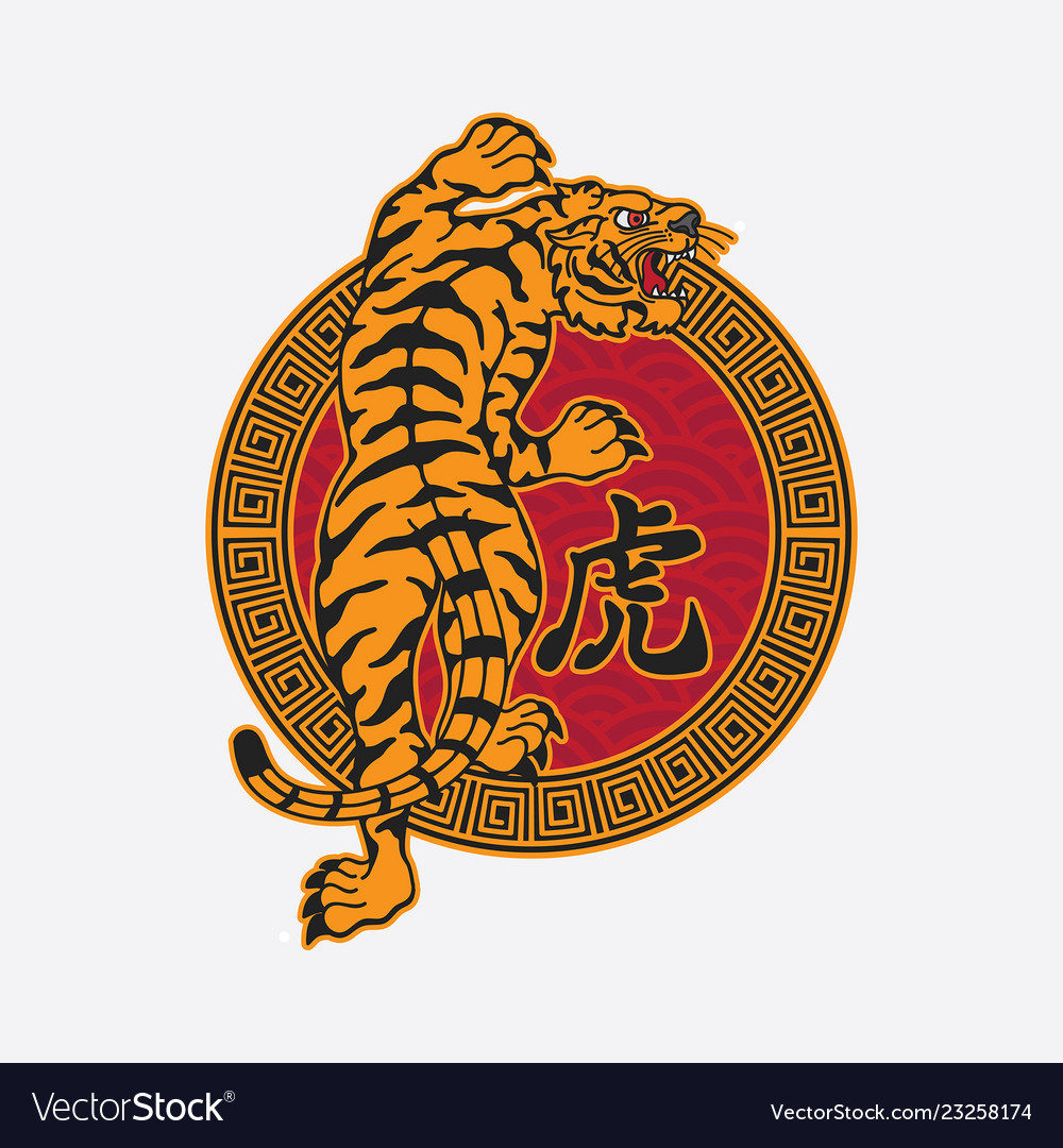 Japanese tiger tattoo traditional vector image on in 2020