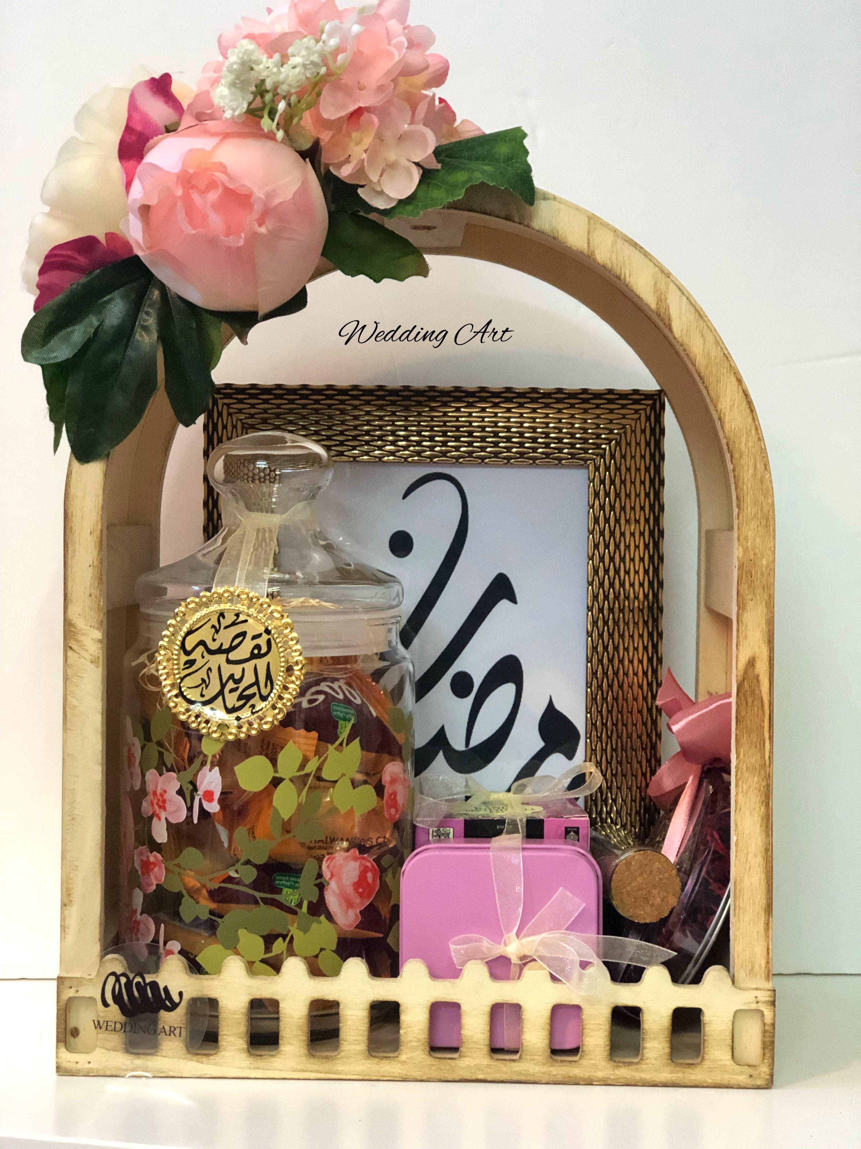 نقصه رمضان نقصه قرقيعان Ramadan Gifts Ramadan Kareem Decoration Ramadan Decorations