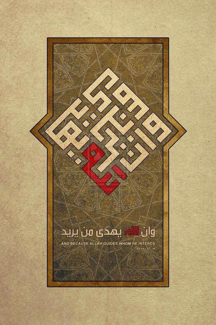 Pin oleh abdullah bulum di و (Dengan gambar) Seni
