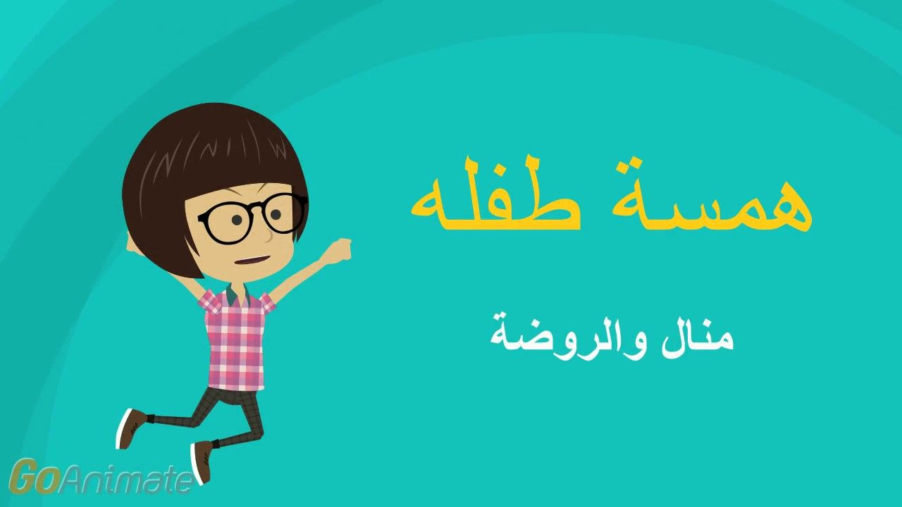 Pin By Amel Elgamal On Awareness Awareness Movie Posters Movies