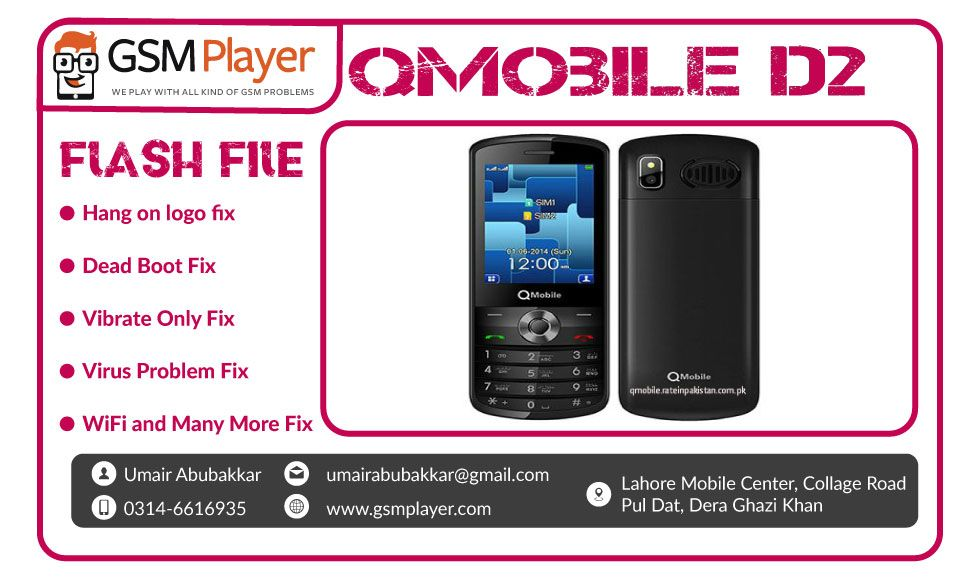 QMobile D2 Flash File SP6531 with Flash Tool 100% Tested