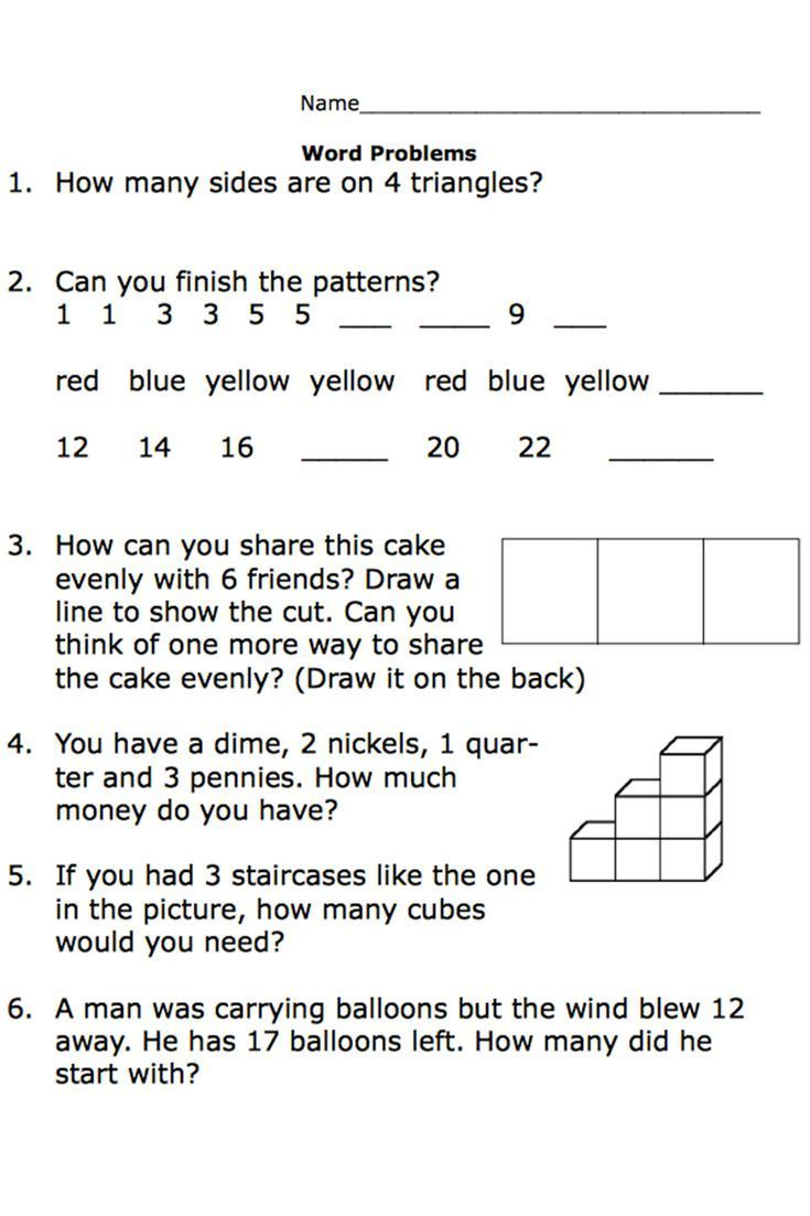 Free Printable Worksheets For Second Grade Math Word Problems Addition Words Word Problem Work In 2021 Addition Words Word Problem Worksheets Subtraction Word Problems [ 1103 x 735 Pixel ]