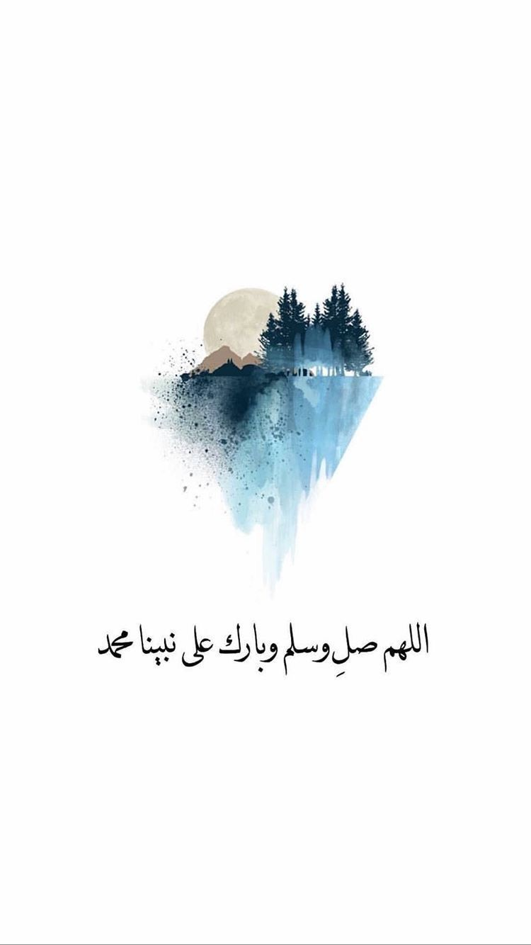 Pin On Beautiful Quran Quotes