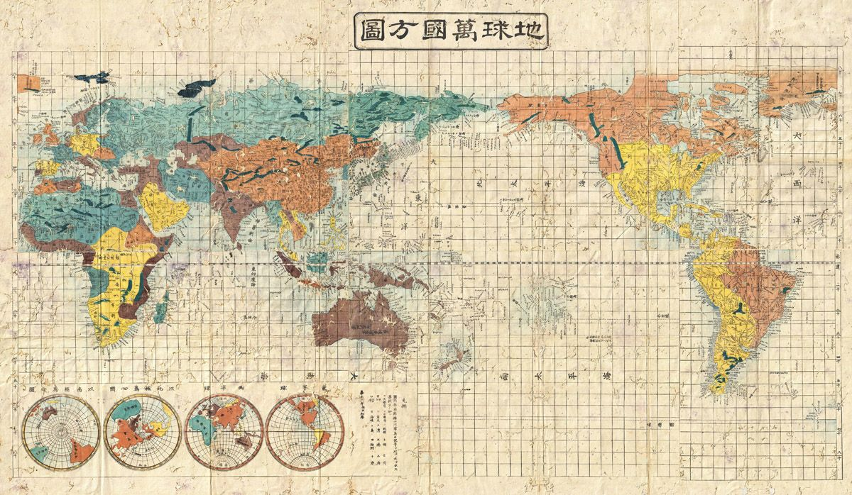 Japanese Map of the World   FUTURE TRUTH   World map poster, World on ireland public domain, switzerland public domain, iraq war public domain,