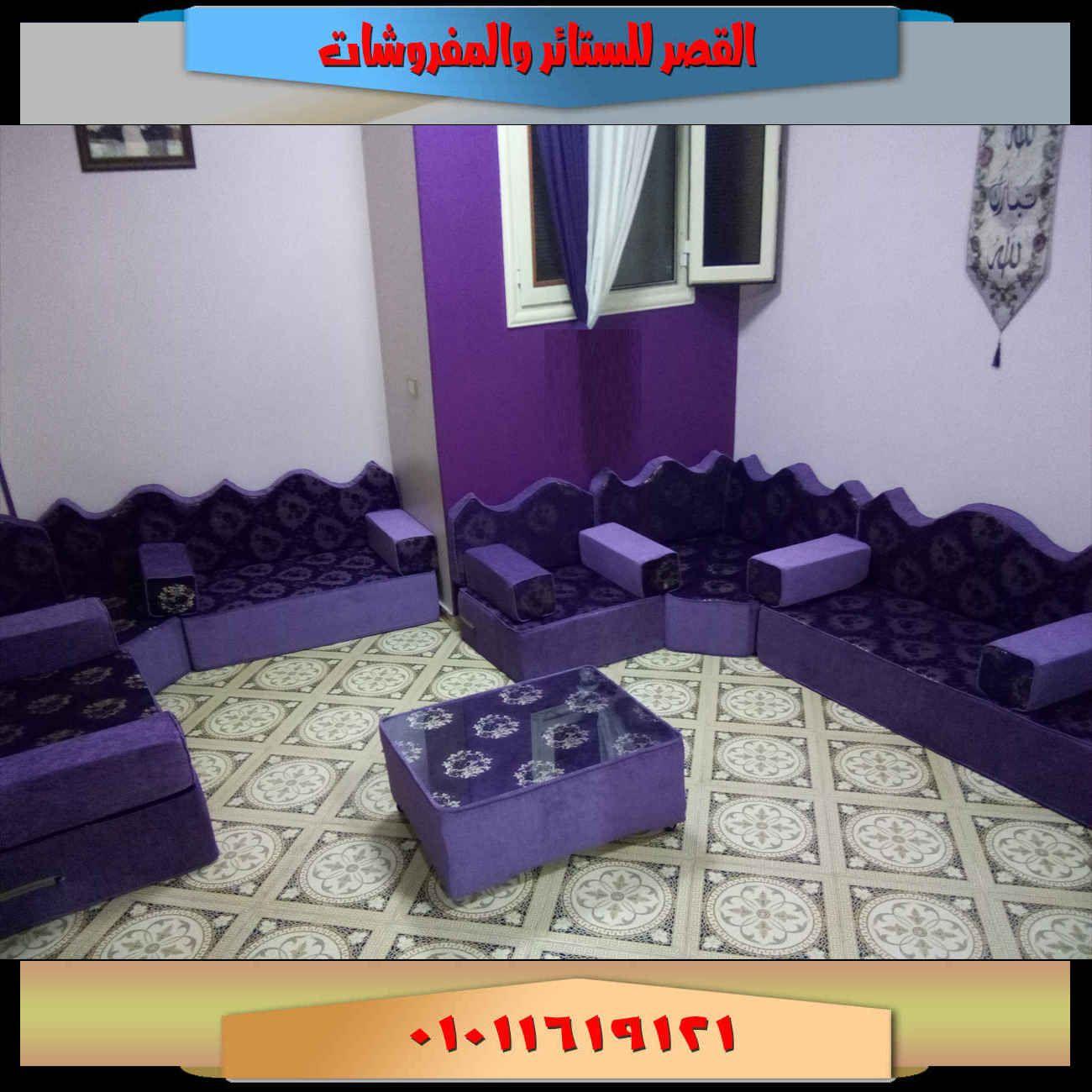 قعدة عربي مجلس عربي جلسة عربي موف حديثة من أحدث تصميمنا وانتاجنا Toddler Bed Home Decor Kotatsu Table