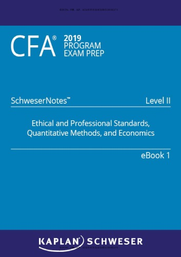 Ebook Pdf 2019 Schweser Kaplan Cfa Level 2 Study Notes 1 5 Study Notes Economics Books Ebook