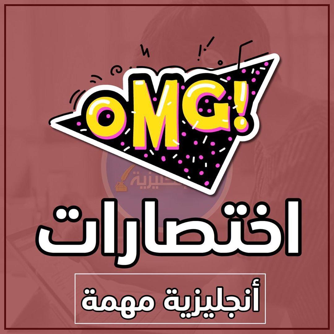 مرحبا بك لتعلم اللغة الانجليزية كلمات مترجمة صور انجليزي محتوى متنوع لغة عربية لغة انجليزية اقتباسات إنجليزية أخبار متر School Logos Novelty Sign Cal Logo