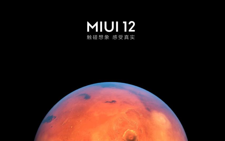 List Of Xiaomi Redmi Smartphones To Recieve Miui 12 Update In 2020 Xiaomi New Tricks Hacking Books