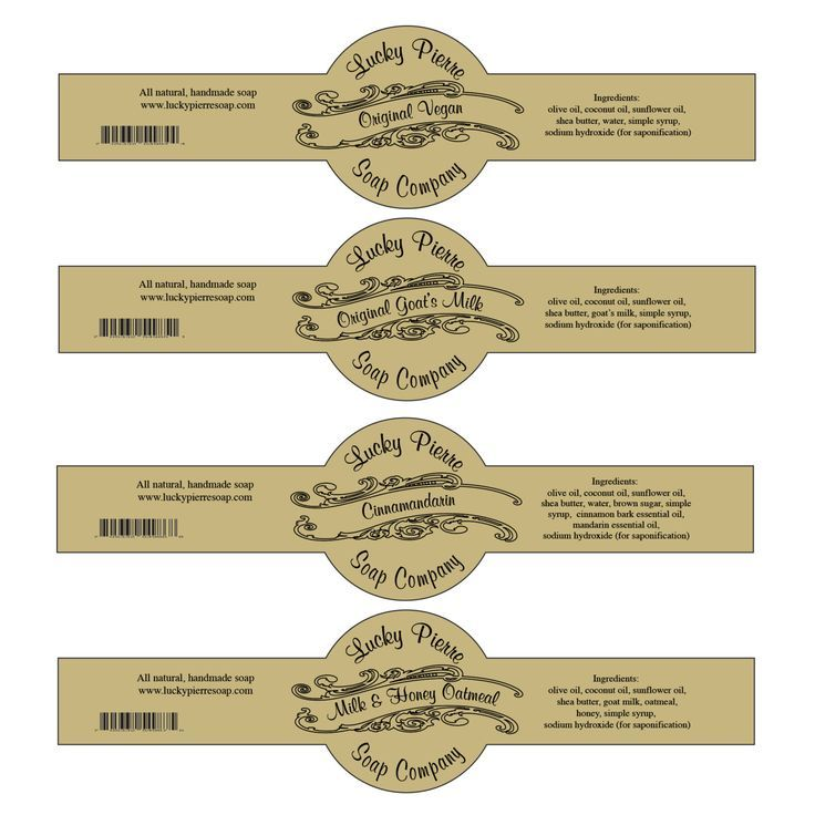 Free Printable Cigar Band Soap Label Template Craft Ideas