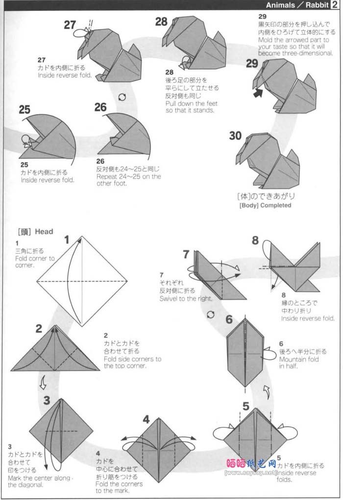 Origami Rabbit Diagrams 2 Pinterest Origami Bunny And