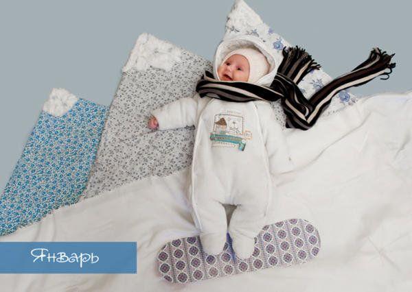 Фото новорожденных | Фото новорожденных мальчиков ...