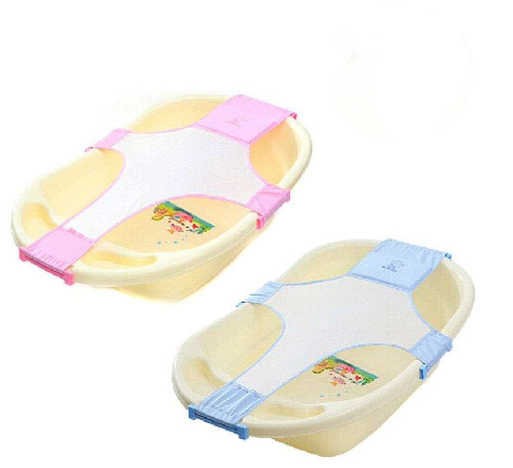 EJY Newborn Bath Seat Bathing Adjustable Baby Bathtub Safety Bath ...