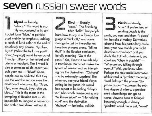 how to change russian language on word to english