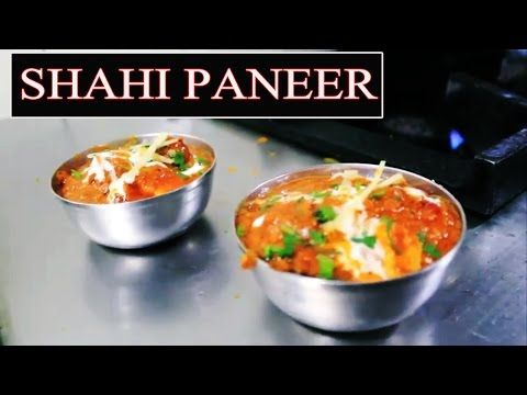 Shahi Paneer Recipe | शाही पनीर | Quick and Easy Recipes for Dinner - http://www.bestrecipetube.com/shahi-paneer-recipe-%e0%a4%b6%e0%a4%be%e0%a4%b9%e0%a5%80-%e0%a4%aa%e0%a4%a8%e0%a5%80%e0%a4%b0-quick-and-easy-recipes-for-dinner/