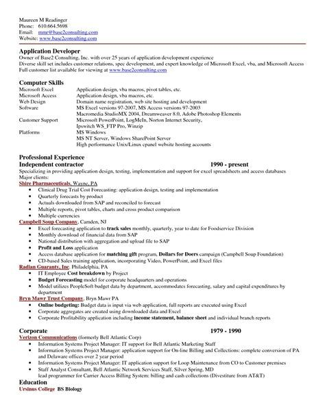 100 free resume downloads - info - Search The Web Images Search