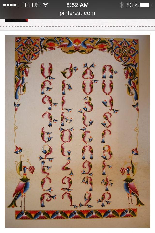 how to write armenian