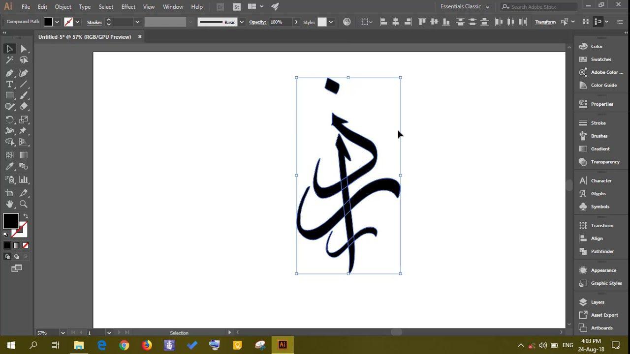 Digital Arabic / Urdu Calligraphy using illustrator :