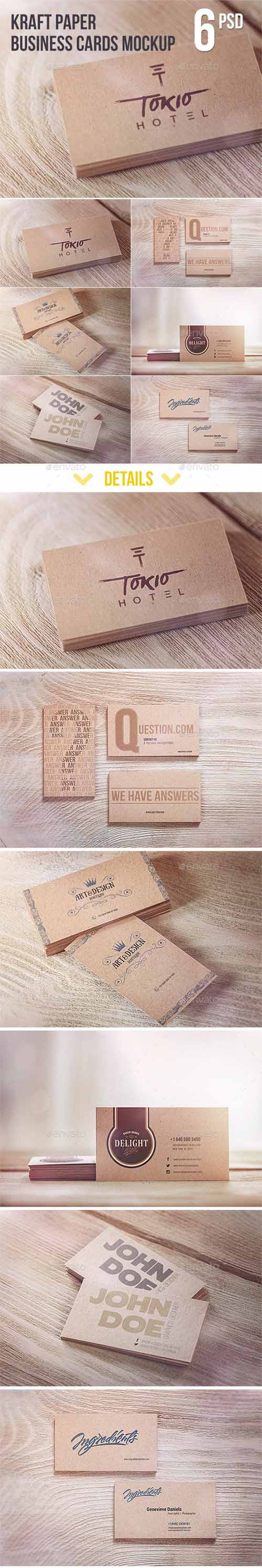 Kraft Paper Business Cards MockUp 11406178 » Vector, PSD Templates ...