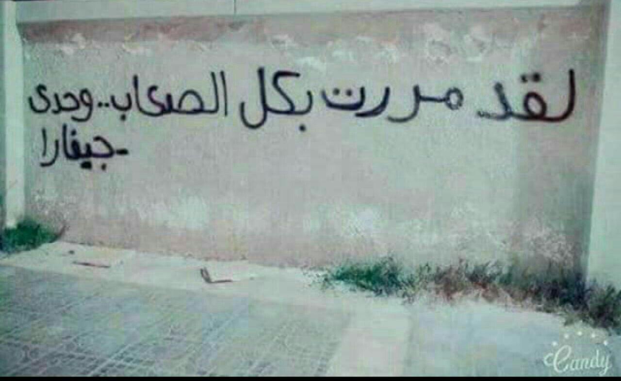 😂😂🙃 in 2020   Funny arabic quotes, Arabic jokes, Joke of the day