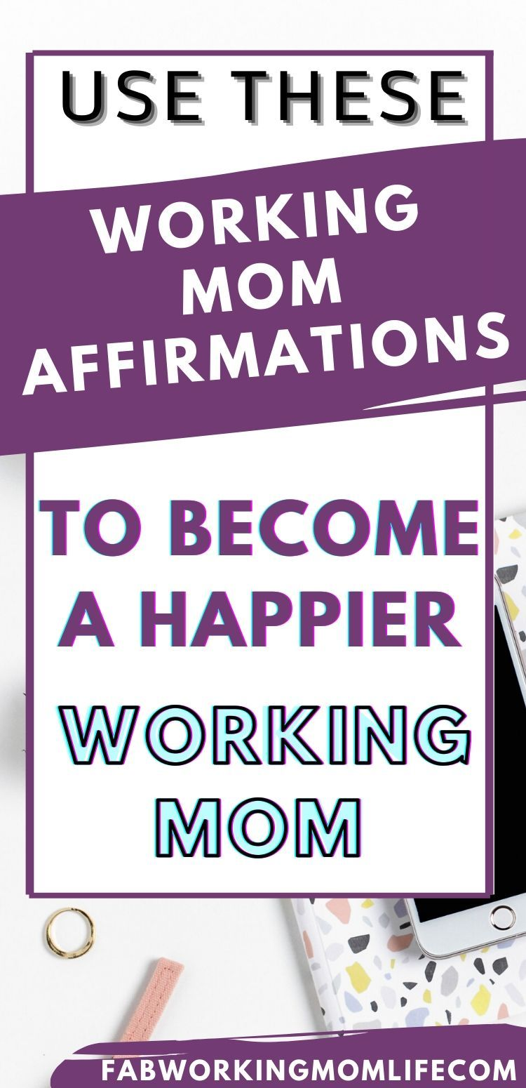 Working Mom Affirmations