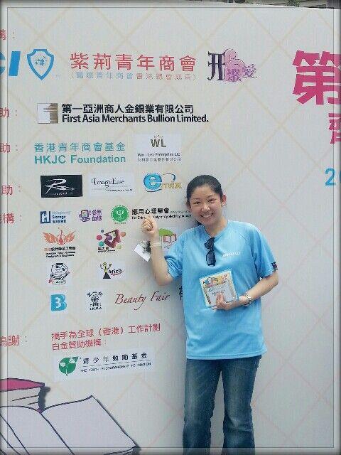 eMix Media 全力支持由紫荊青年商會舉辦《第六屆愛知識。齊分享 齊齊高頌弟子規》活動,一齊打破世界紀錄。