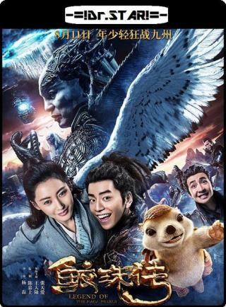 khatrimaza 100mb movies