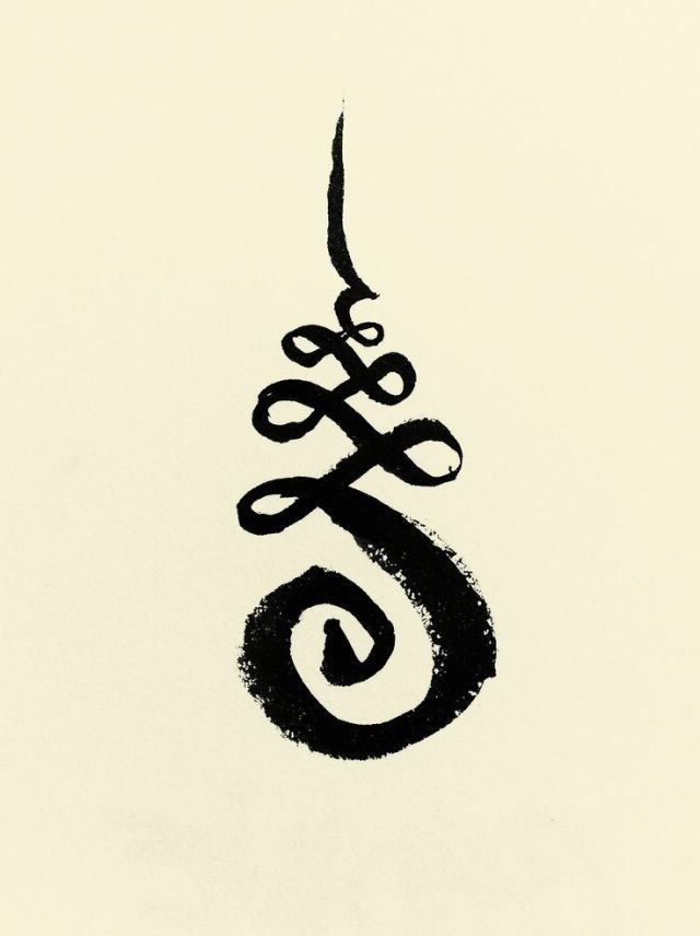 Unalome A Buddhist Symbol For The Journey To Enlightenment This