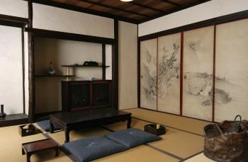 Interior Of A Traditional Japanese Living Room The Living Room