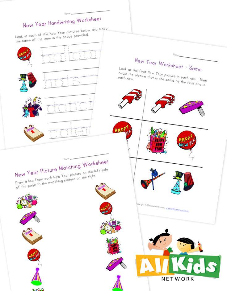 Winter Spelling Worksheet - help kids practice spelling.www ...